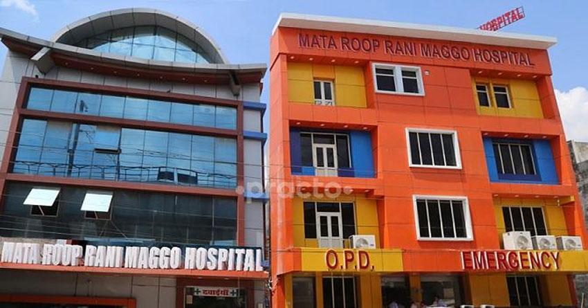 Maggo Hospital
