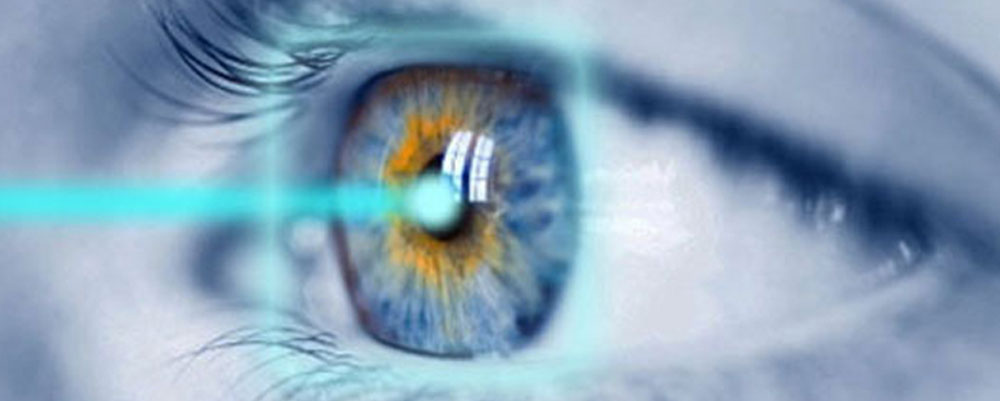 eye hospital